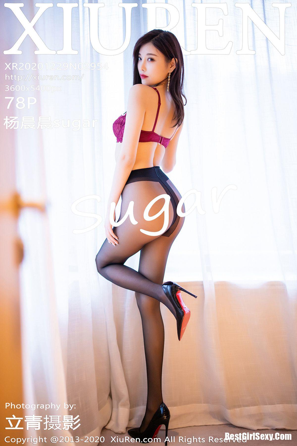 XiuRen秀人网 No.2954 Yang Chen Chen