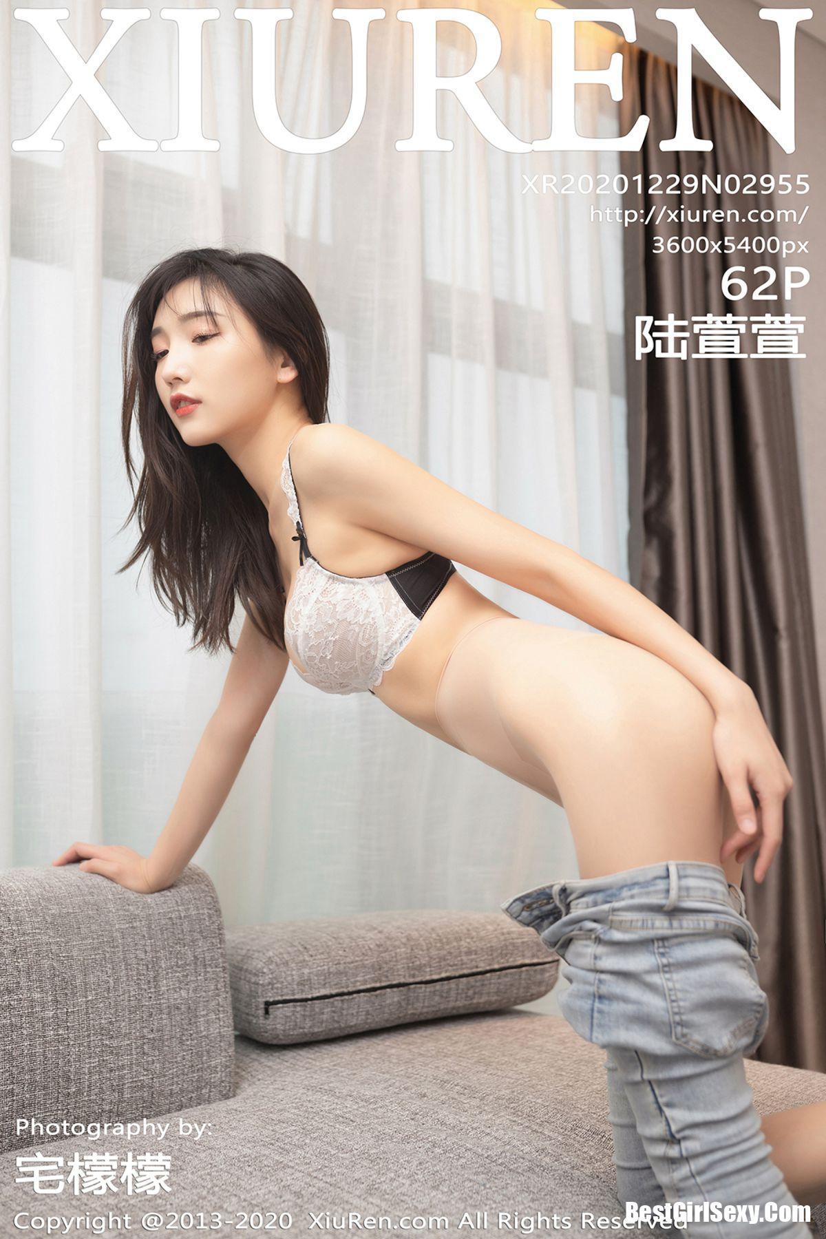 XiuRen秀人网 No.2955 Lu Xuan Xuan
