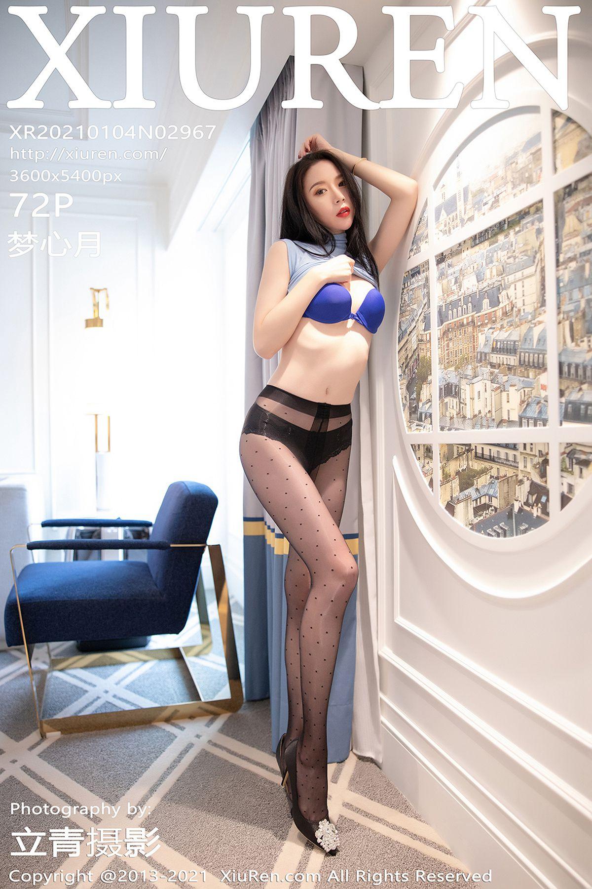 XiuRen秀人网 No.2967 Meng Xin Yue