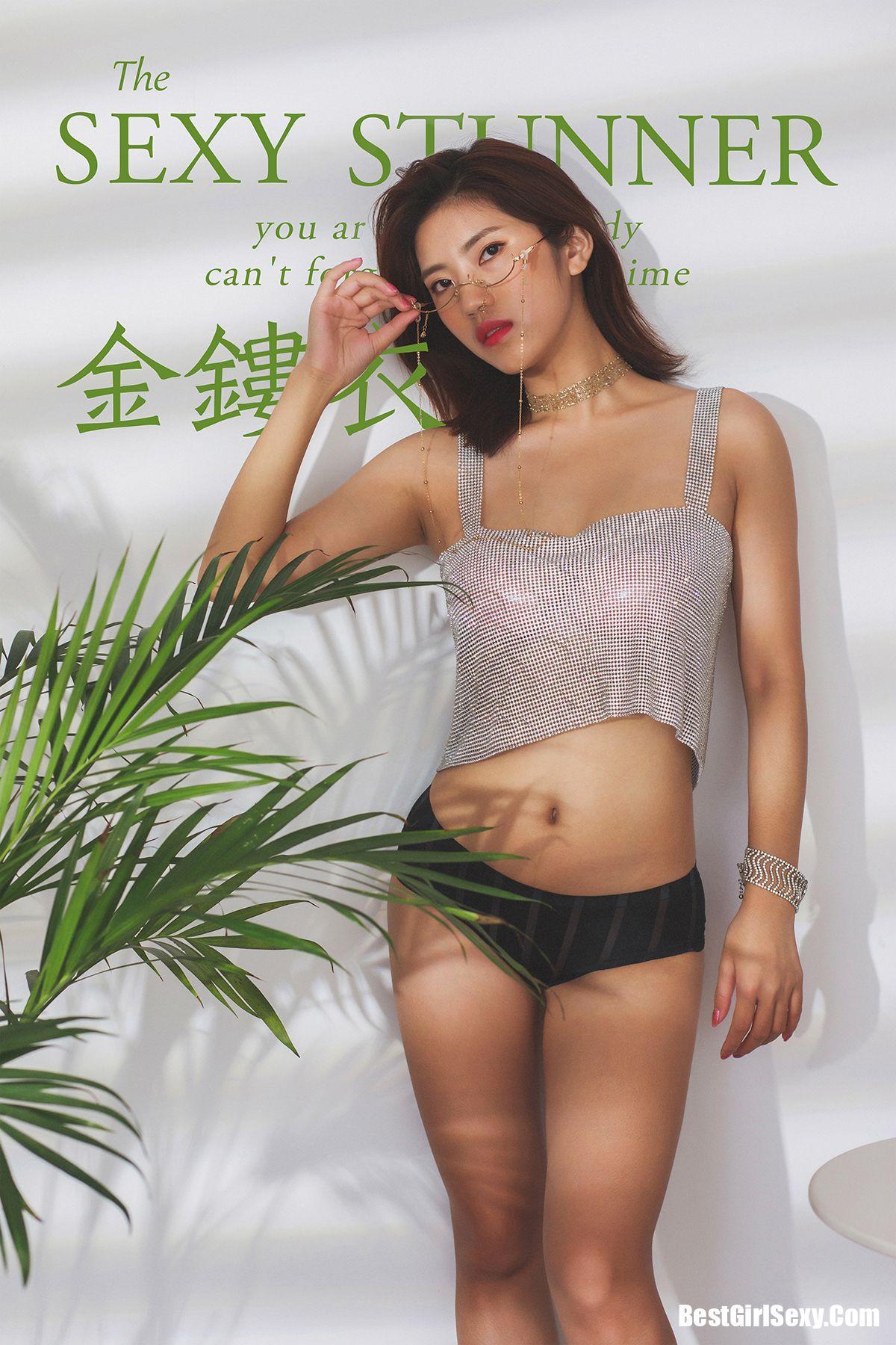 YaLaYi雅拉伊 Vol.420 Xiao Xiao