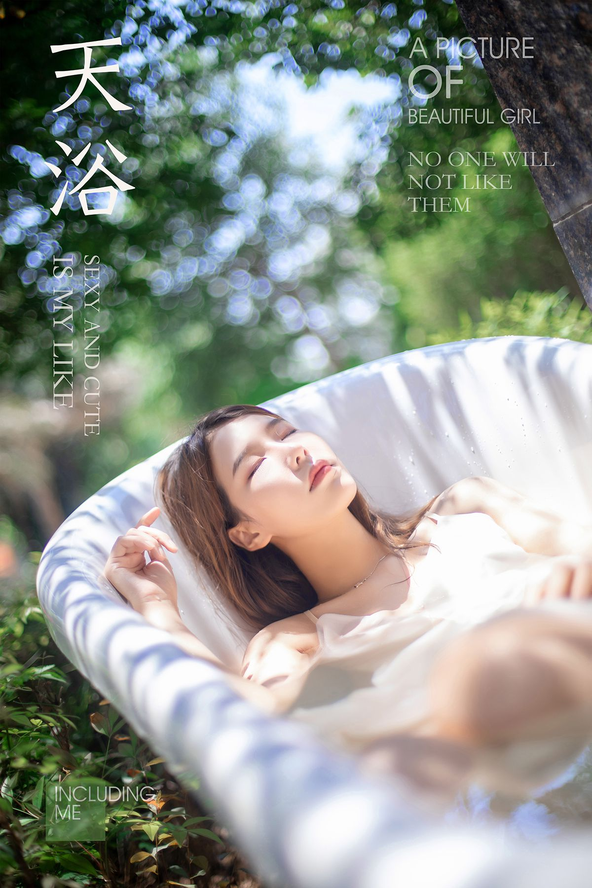 YaLaYi雅拉伊 Vol.452 Ling Hu Mei