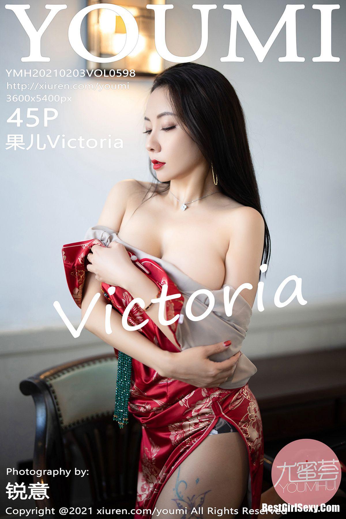 YouMi尤蜜荟 Vol.598 Song Guo Er