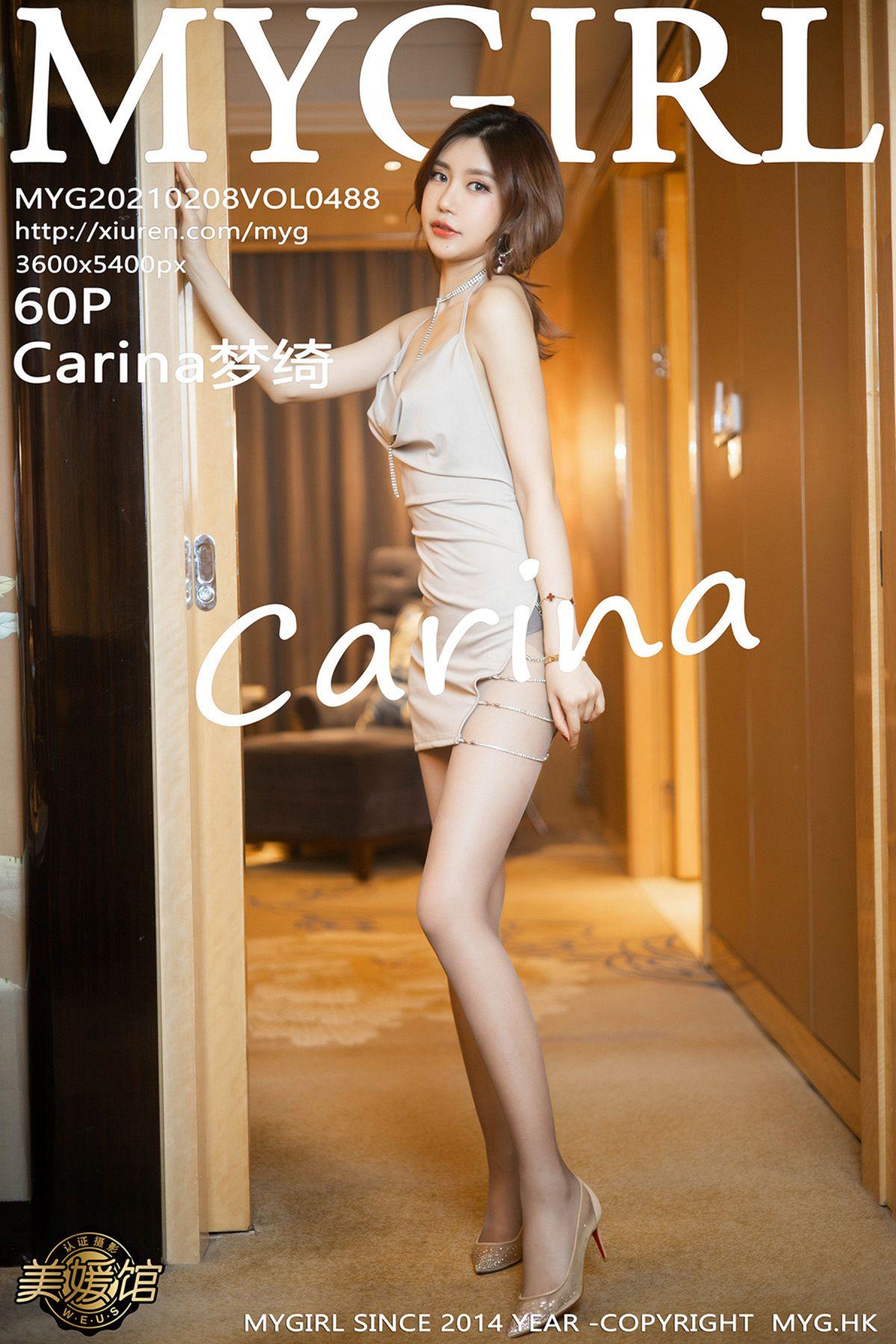 MyGirl美媛馆 Vol.488 Carina Meng Qi