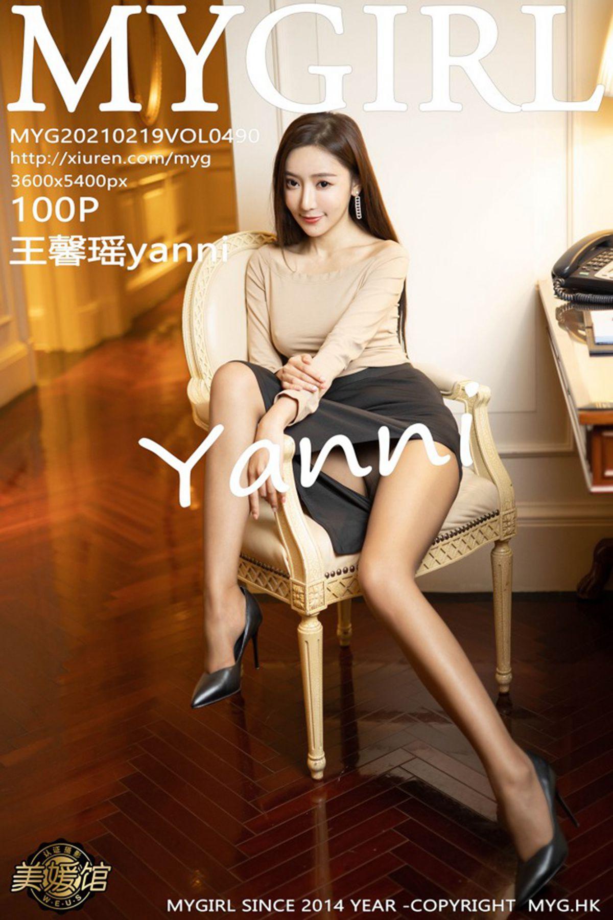 MyGirl美媛馆 Vol.490 Wang Xin Yao