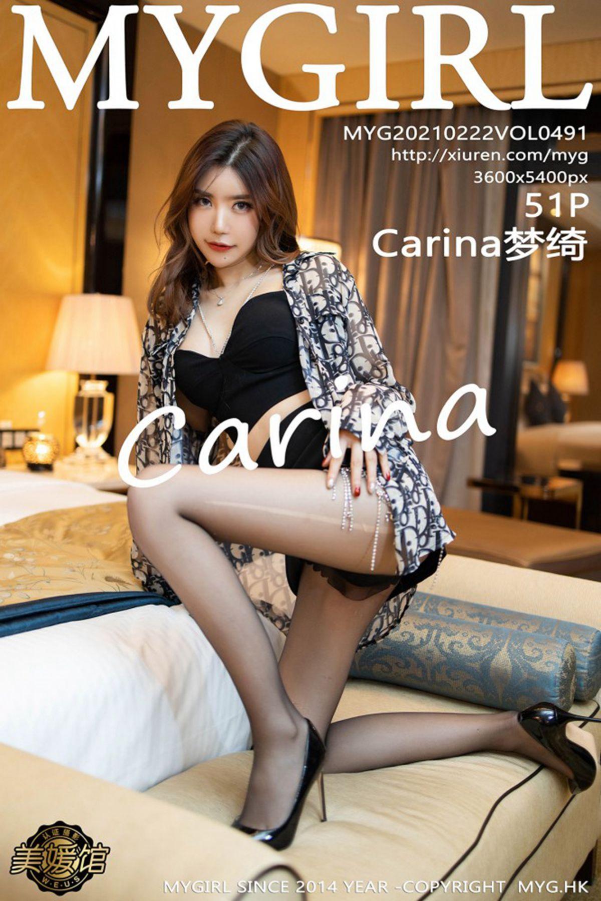 MyGirl美媛馆 Vol.491 Carina Meng Qi