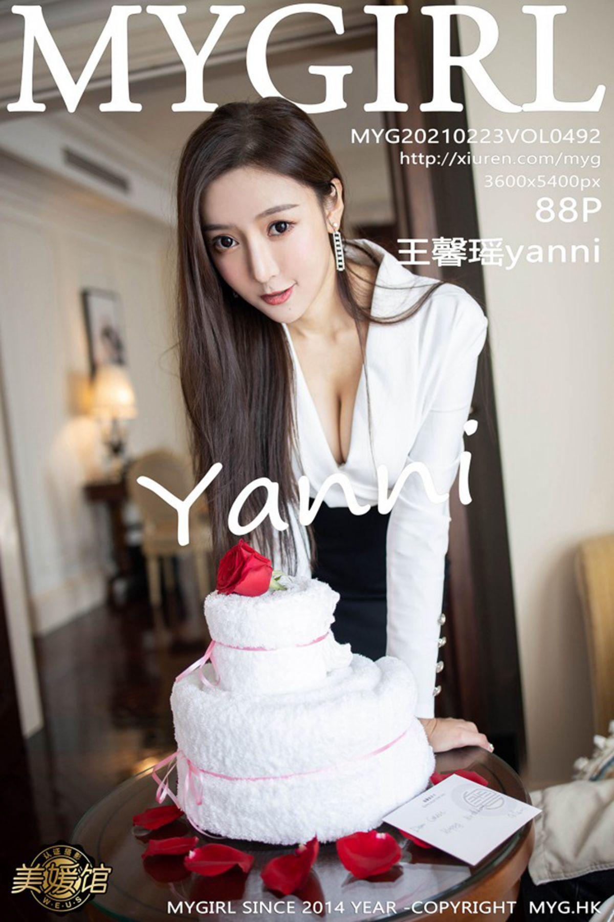 MyGirl美媛馆 Vol.492 Wang Xin Yao