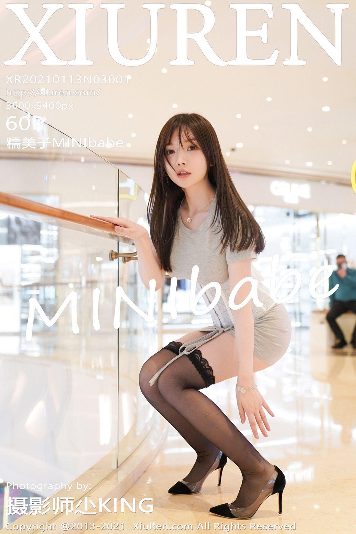 XiuRen秀人网 No.3001 Mini Da Meng Meng