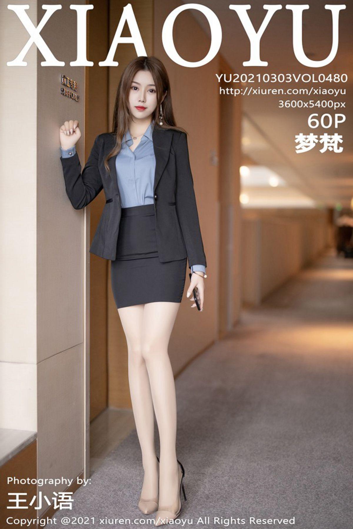 XiaoYu语画界 No.480 Meng Fan