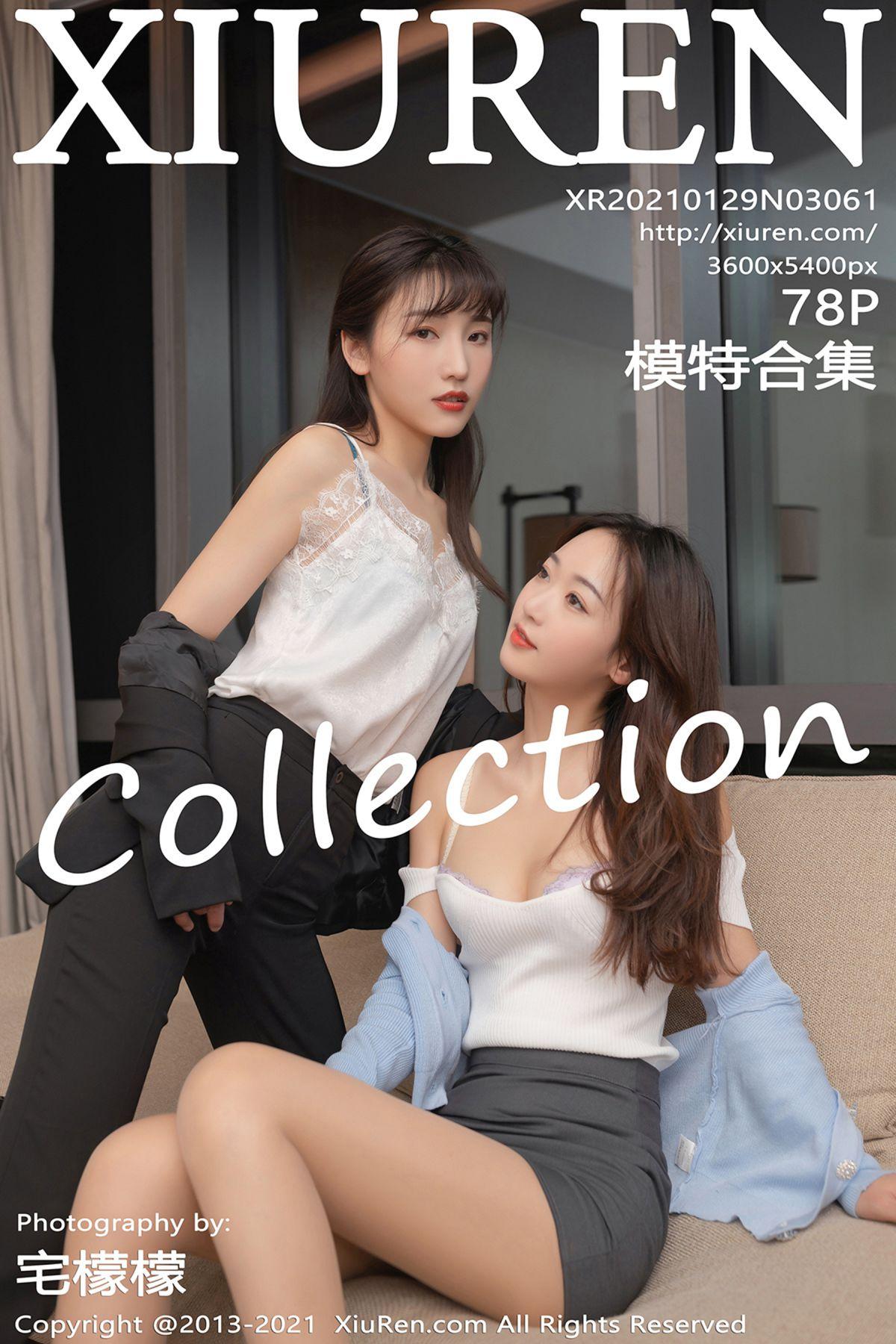 XiuRen秀人网 No.3061 Lu Xuan Xuan