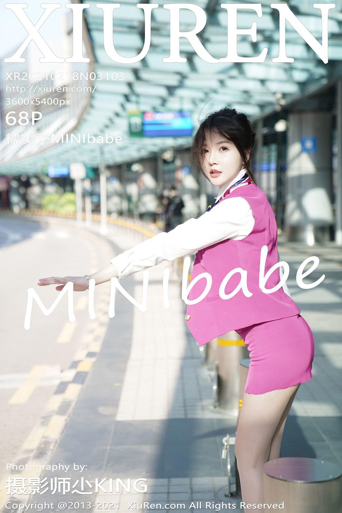 MyGirl VN.104, Mini Da Meng Meng