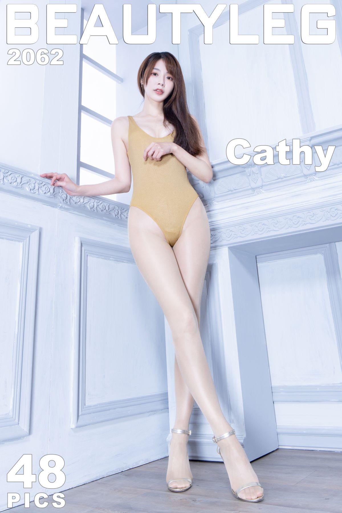 Beautyleg No.2062 Cathy 130
