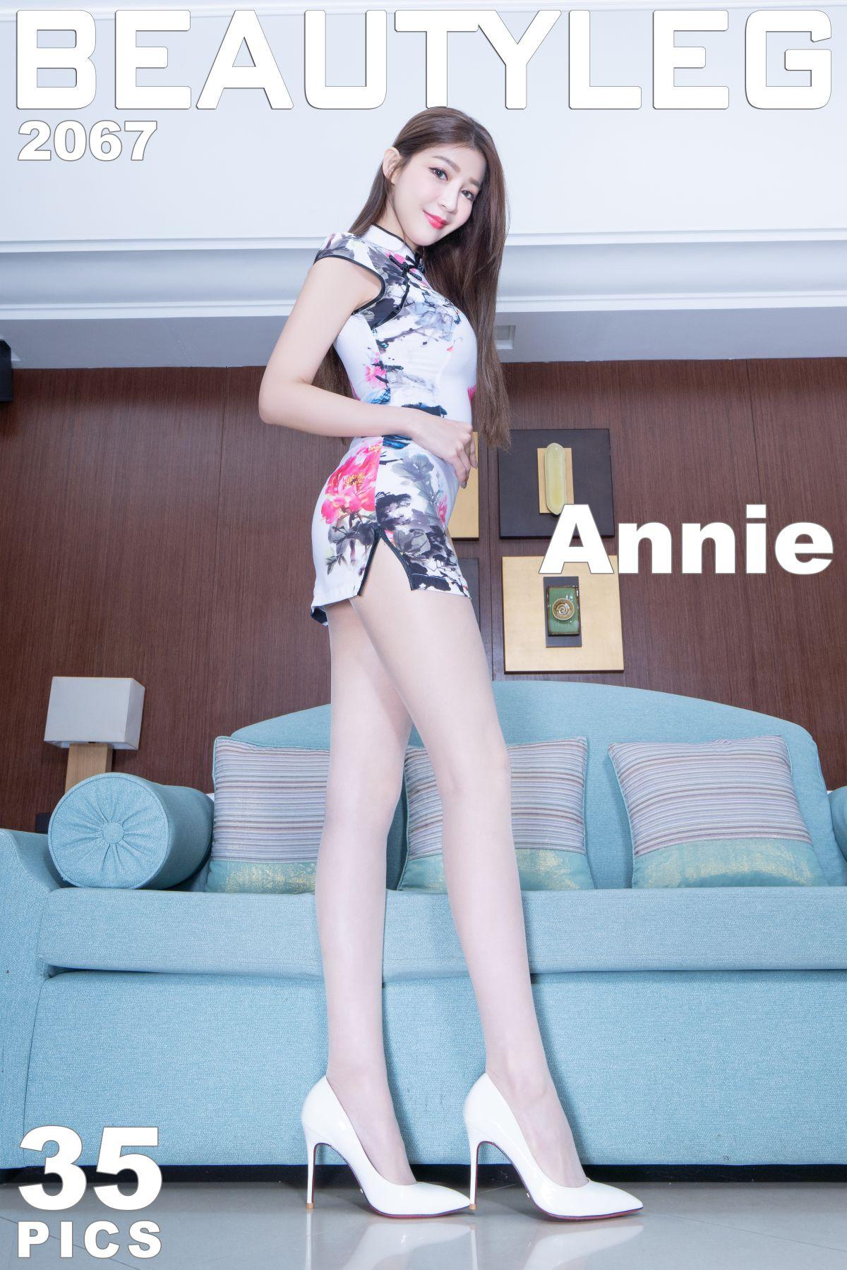 Beautyleg No.2067 Annie 1