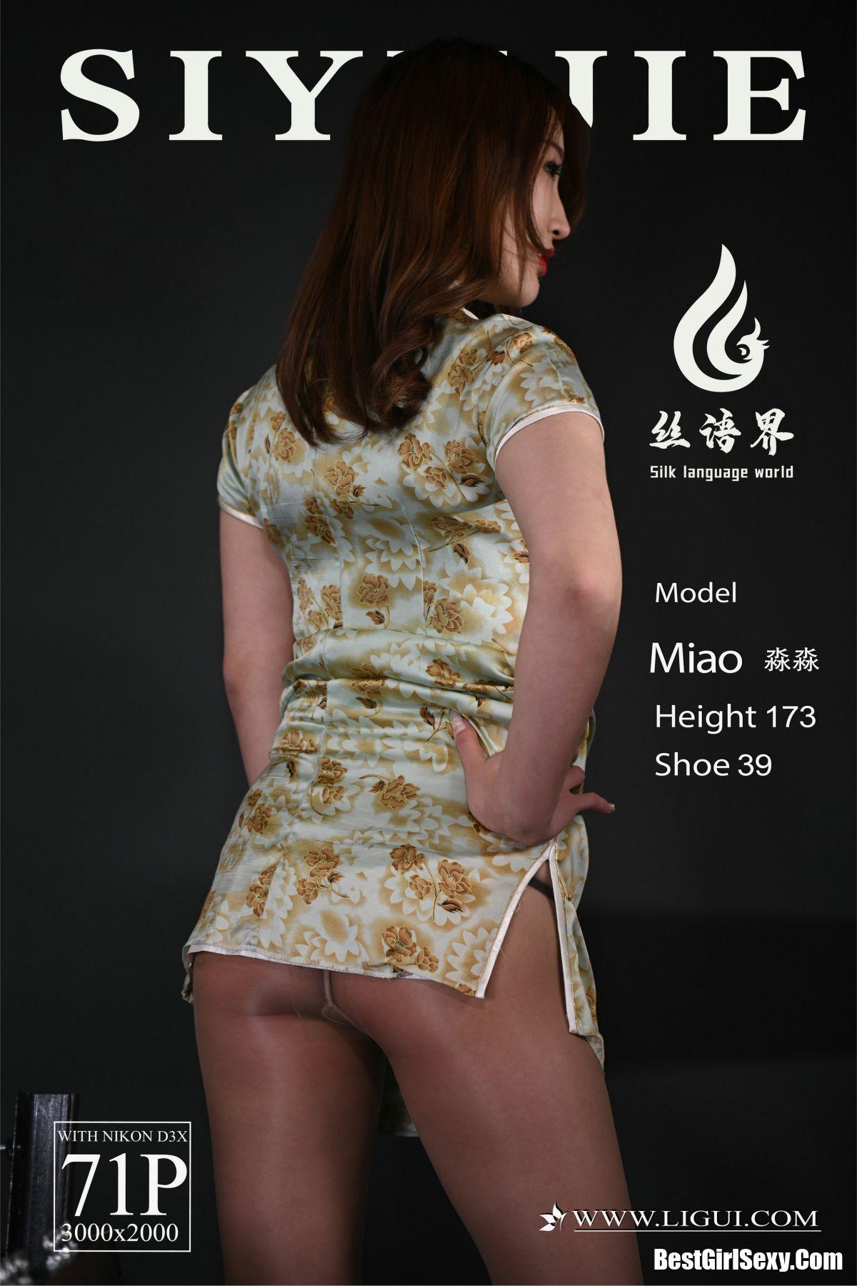 LiGui丽柜 2021.05.18 Miao Miao 403