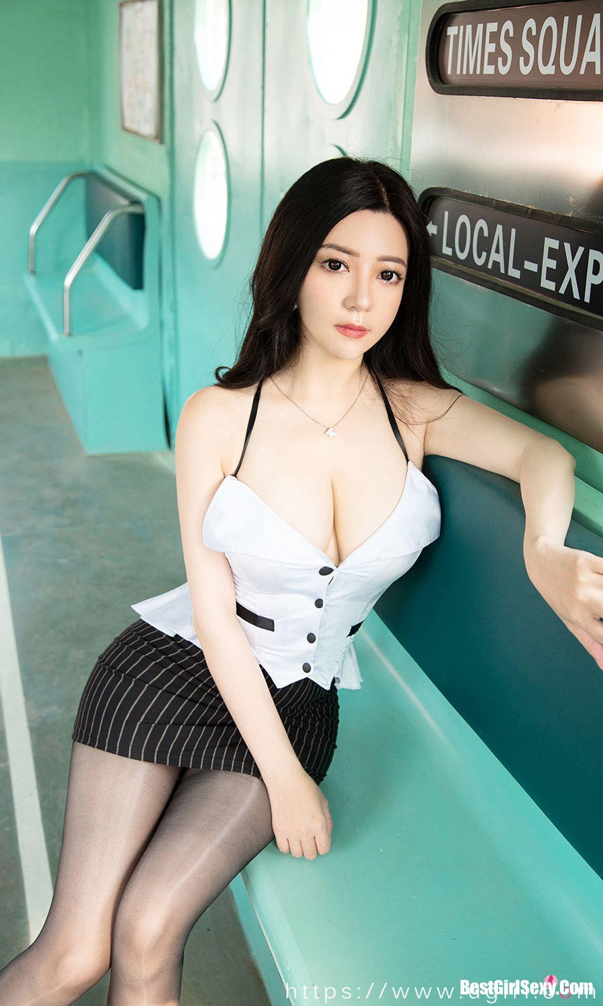 Ugirls爱尤物 No.2076 Lu Lu, Ugirls爱尤物 No.2076 Lu, Lu Lu