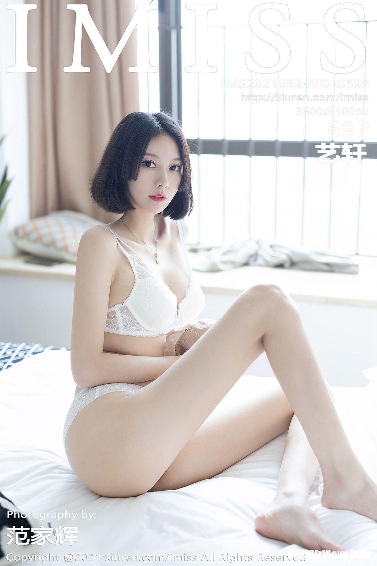 IMiss爱蜜社 Vol.595 Fu Yi Xuan 1