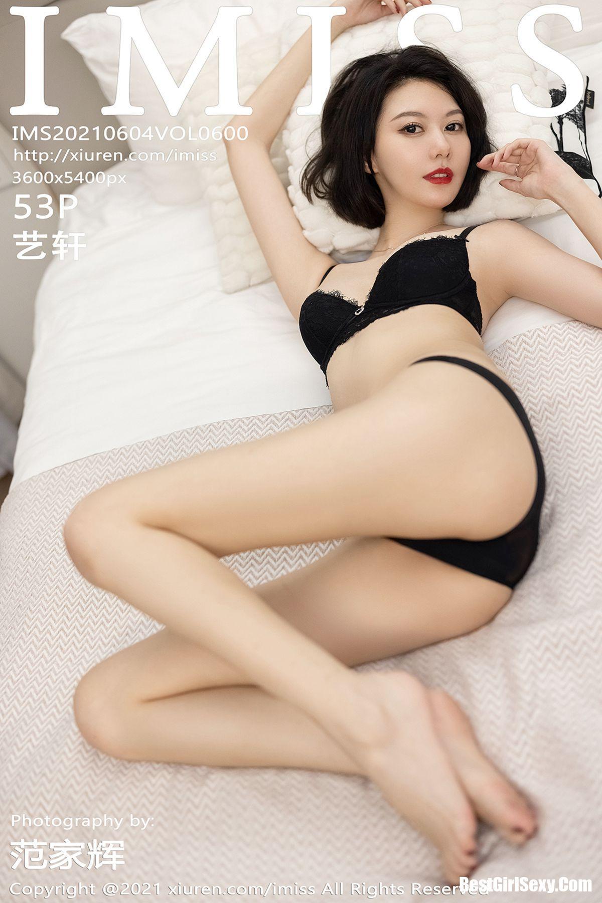 IMiss爱蜜社 Vol.600 Fu Yi Xuan 1