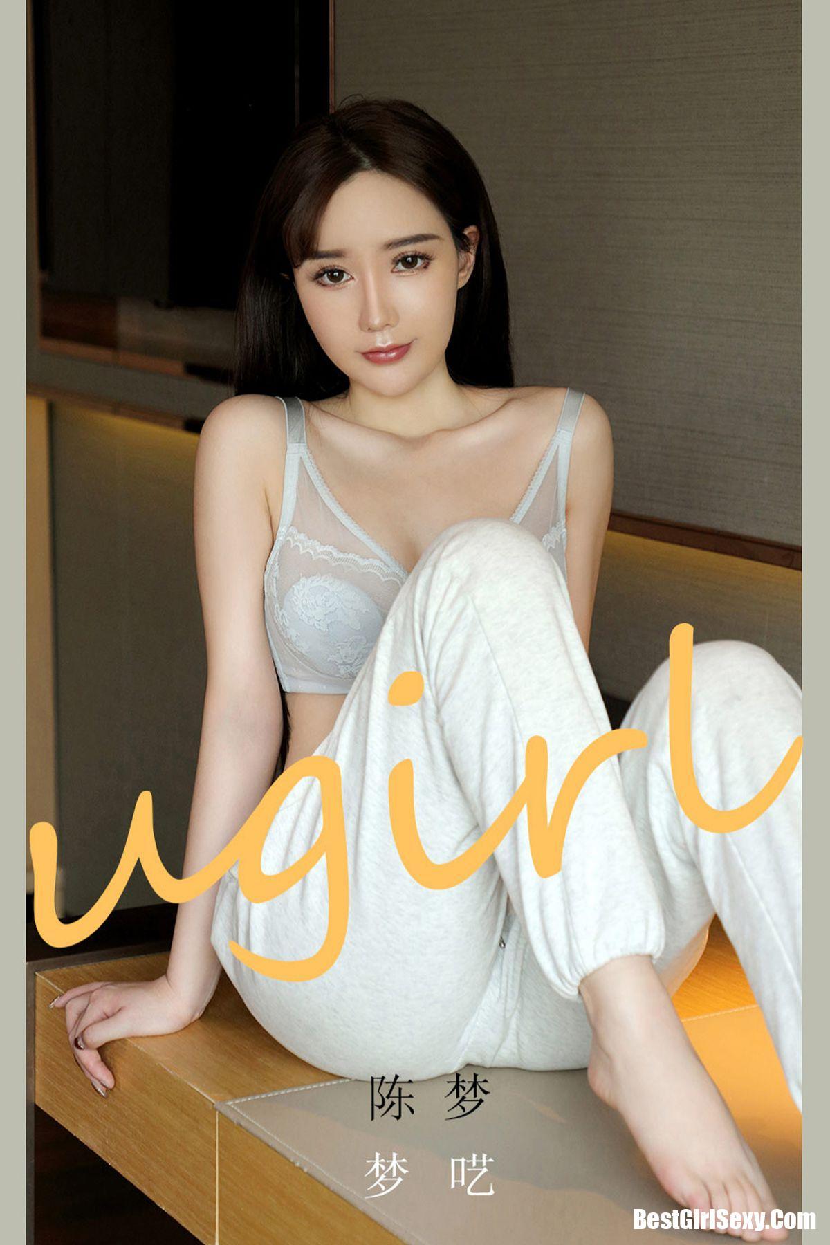 Ugirls App尤果圈 No.2100 Chen Meng 1