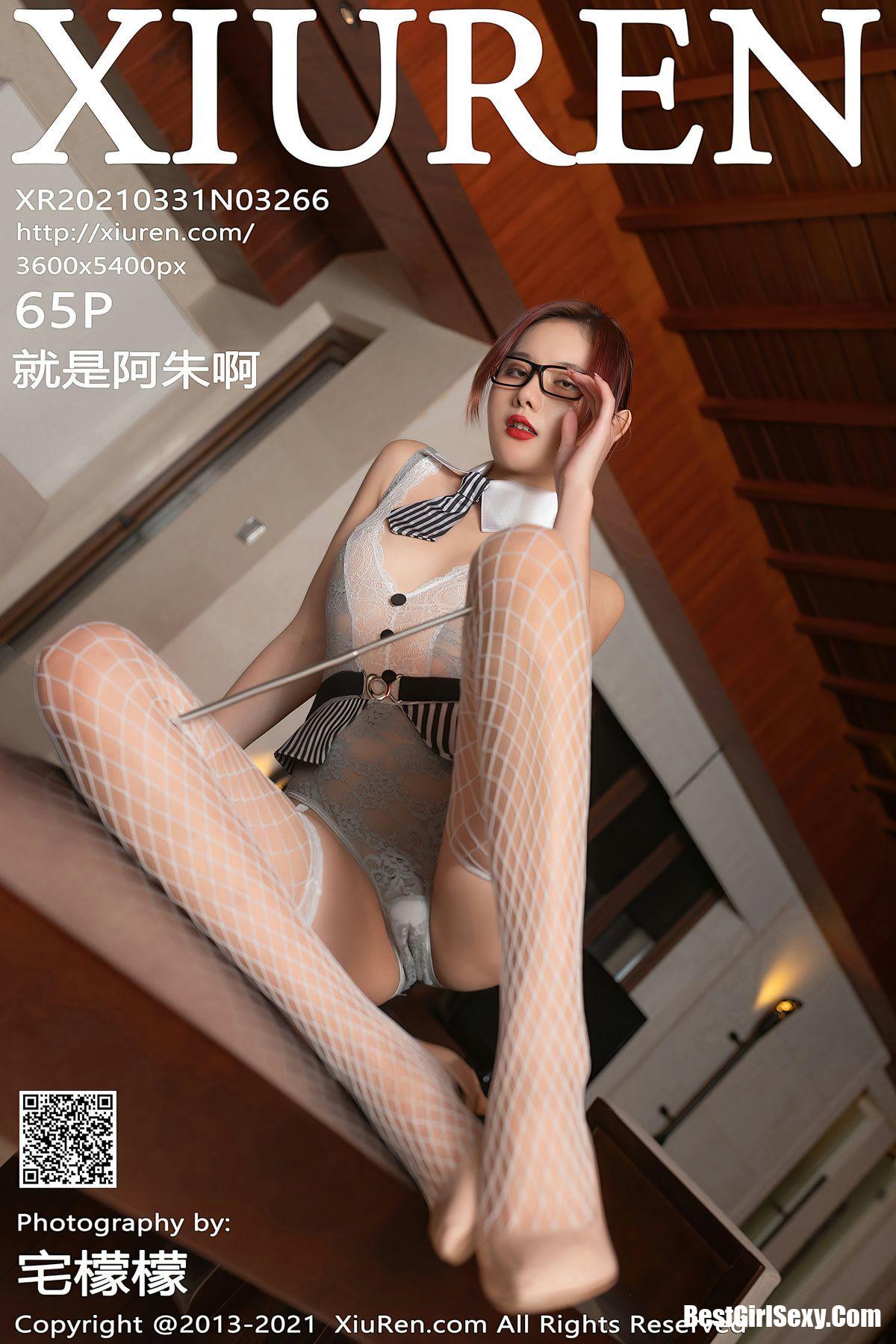 XiuRen秀人网 No.3266 Jiu Shi A Zhu 1