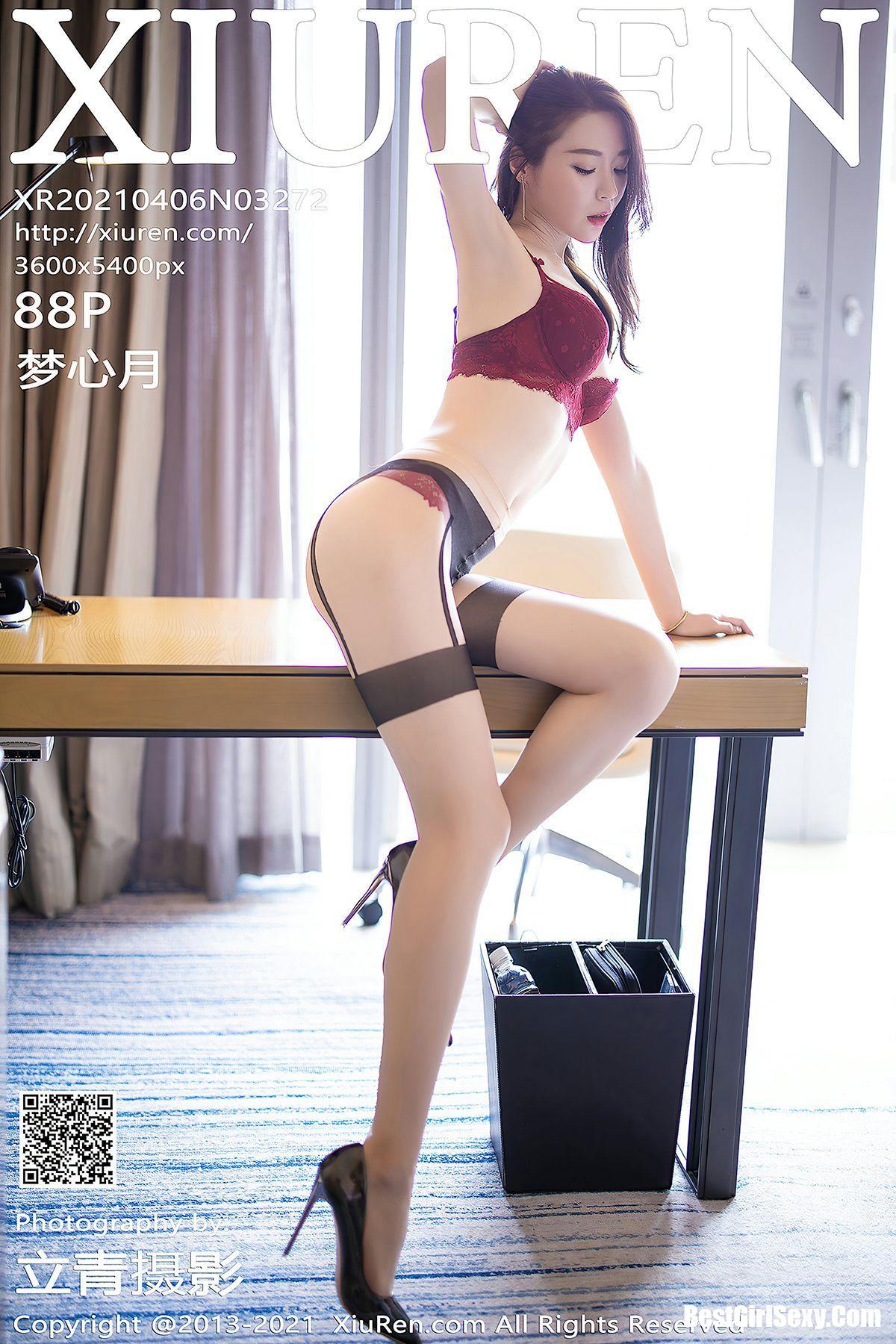 XiuRen秀人网 No.3272 Meng Xin Yue 402