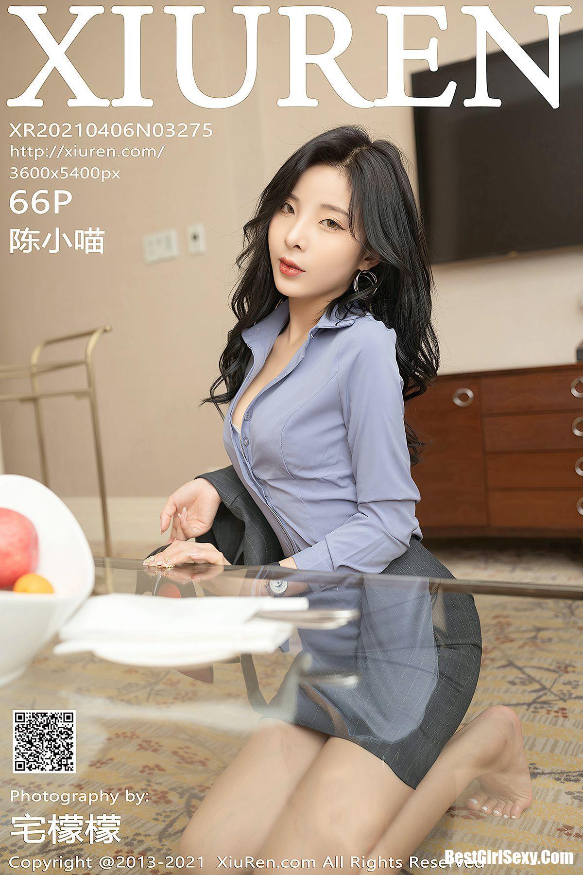 XiuRen秀人网 No.3275 Chen Xiao Miao 195
