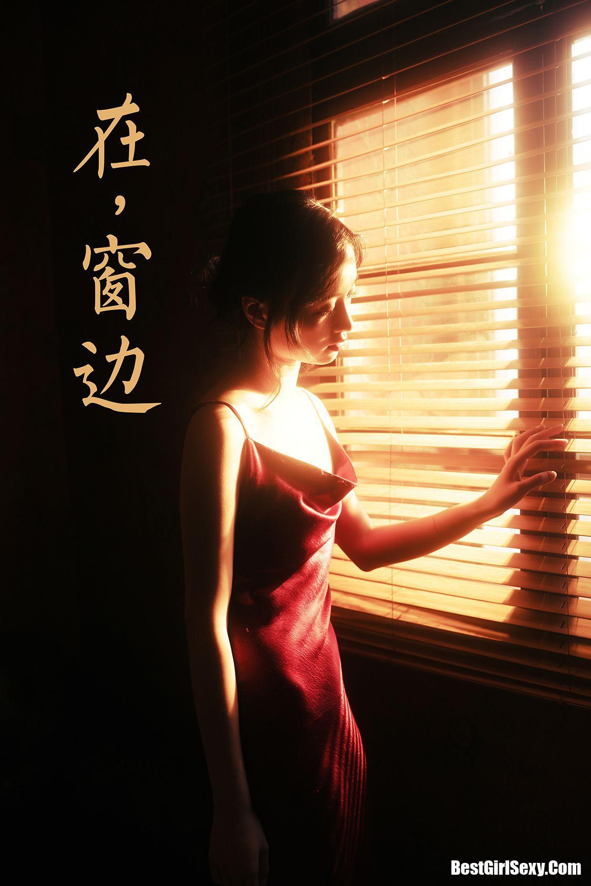 YaLaYi雅拉伊 Vol.794 Jing Jing 50