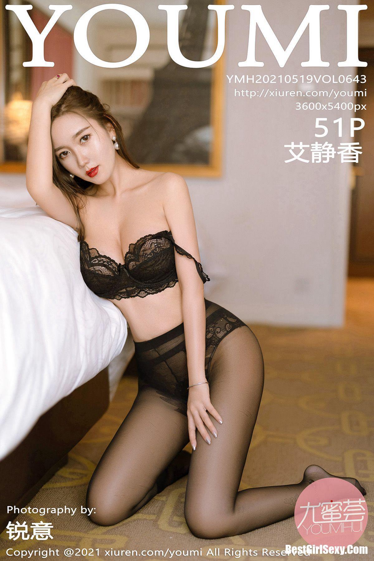 艾静香, YouMi尤蜜荟 Vol.643 Ai Jing Xiang, YouMi尤蜜荟 Vol.643, Ai Jing Xiang