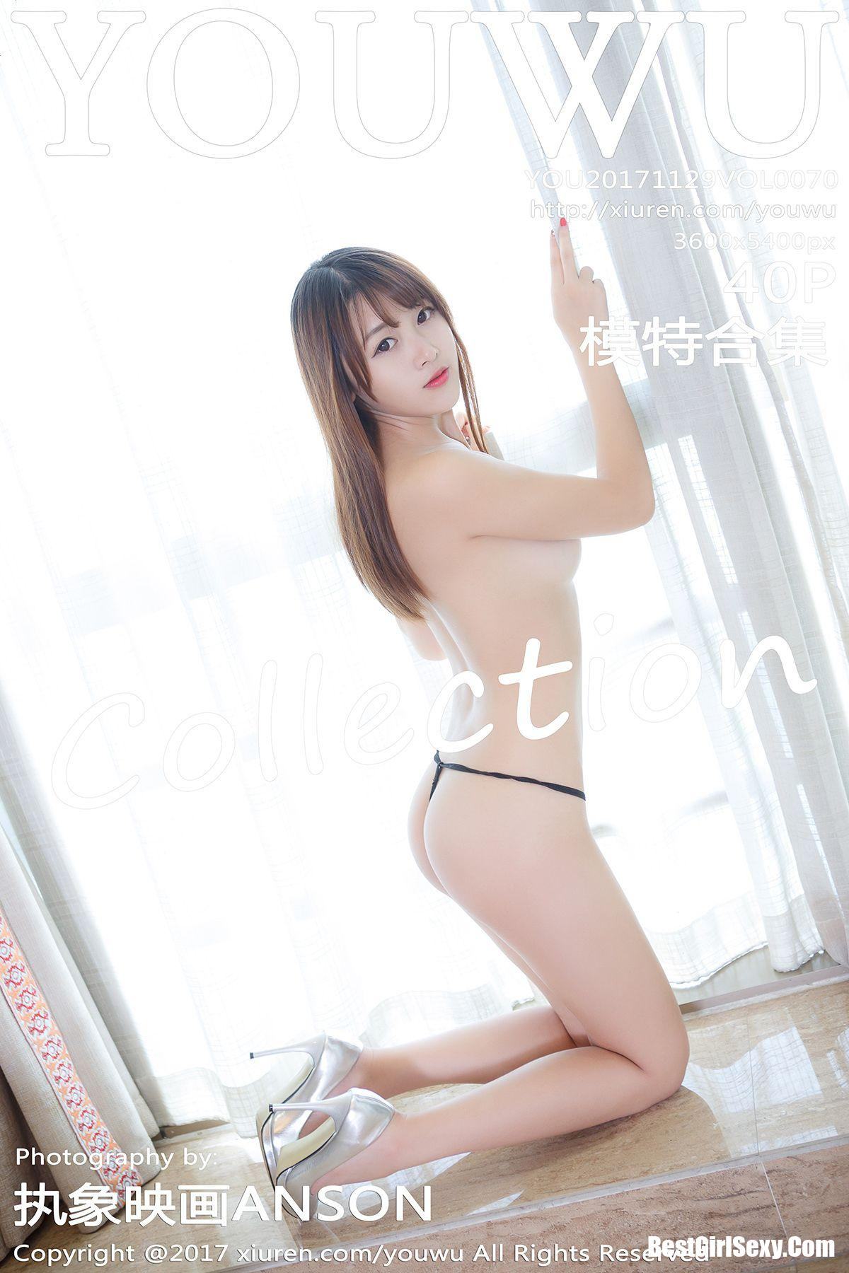 YouWu尤物馆 Vol.070 Model Collection 363