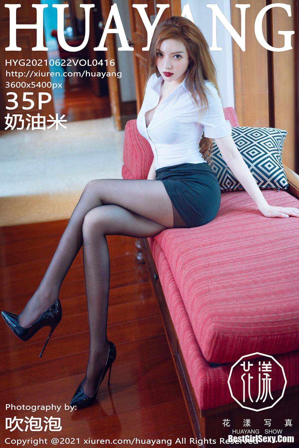 HuaYang花漾Show Vol.416 Nai You Mi 202