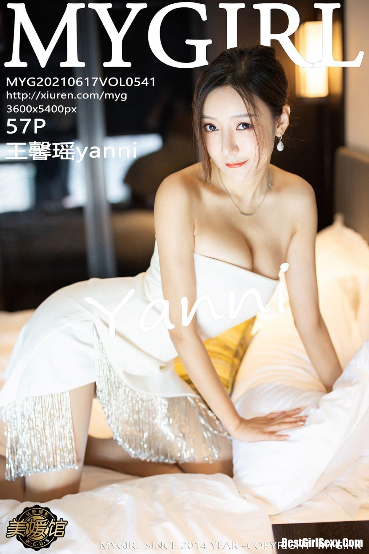 MyGirl美媛馆 Vol.541 Wang Xin Yao 536