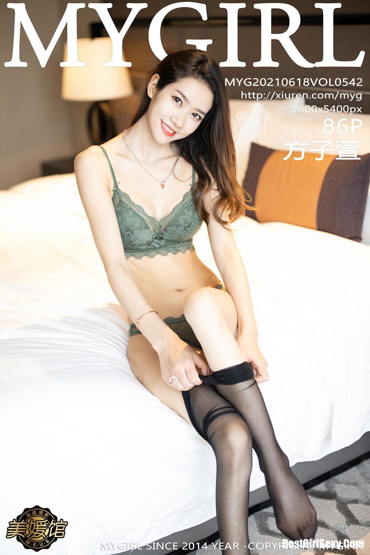 MyGirl美媛馆 Vol.542 Mu Qing 448