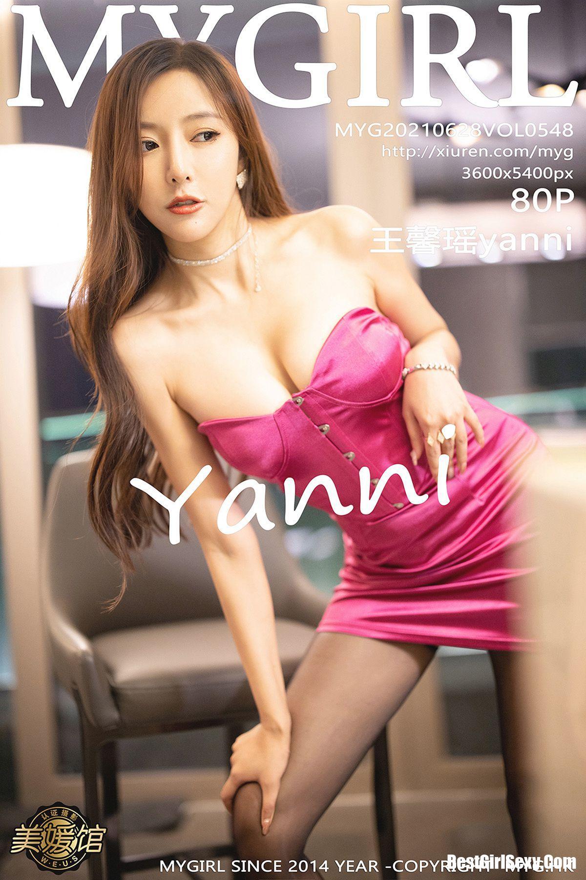 MyGirl美媛馆 Vol.548 Wang Xin Yao 1