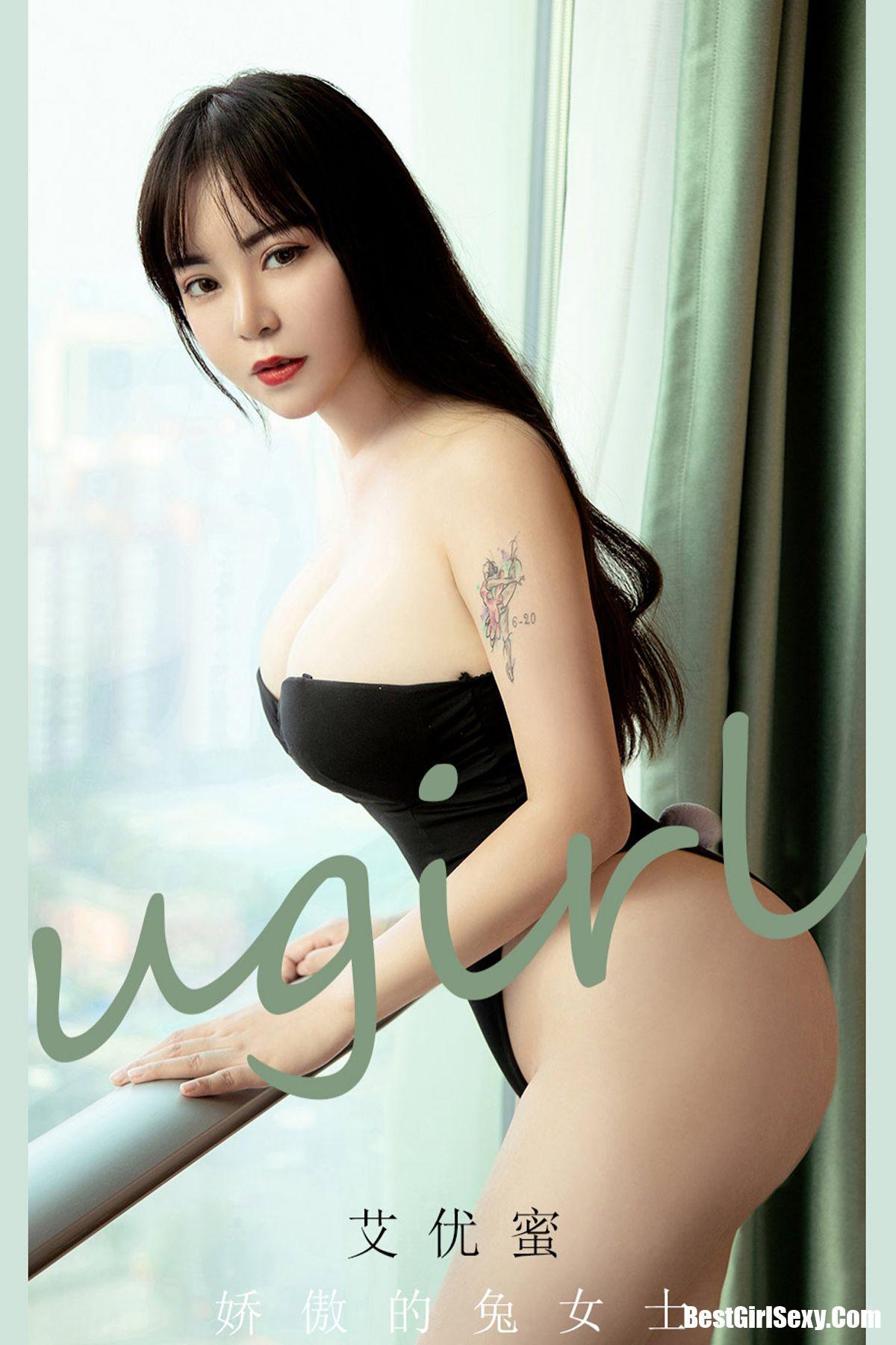 Ugirls App尤果圈 No.2115 Ai You Mi 217