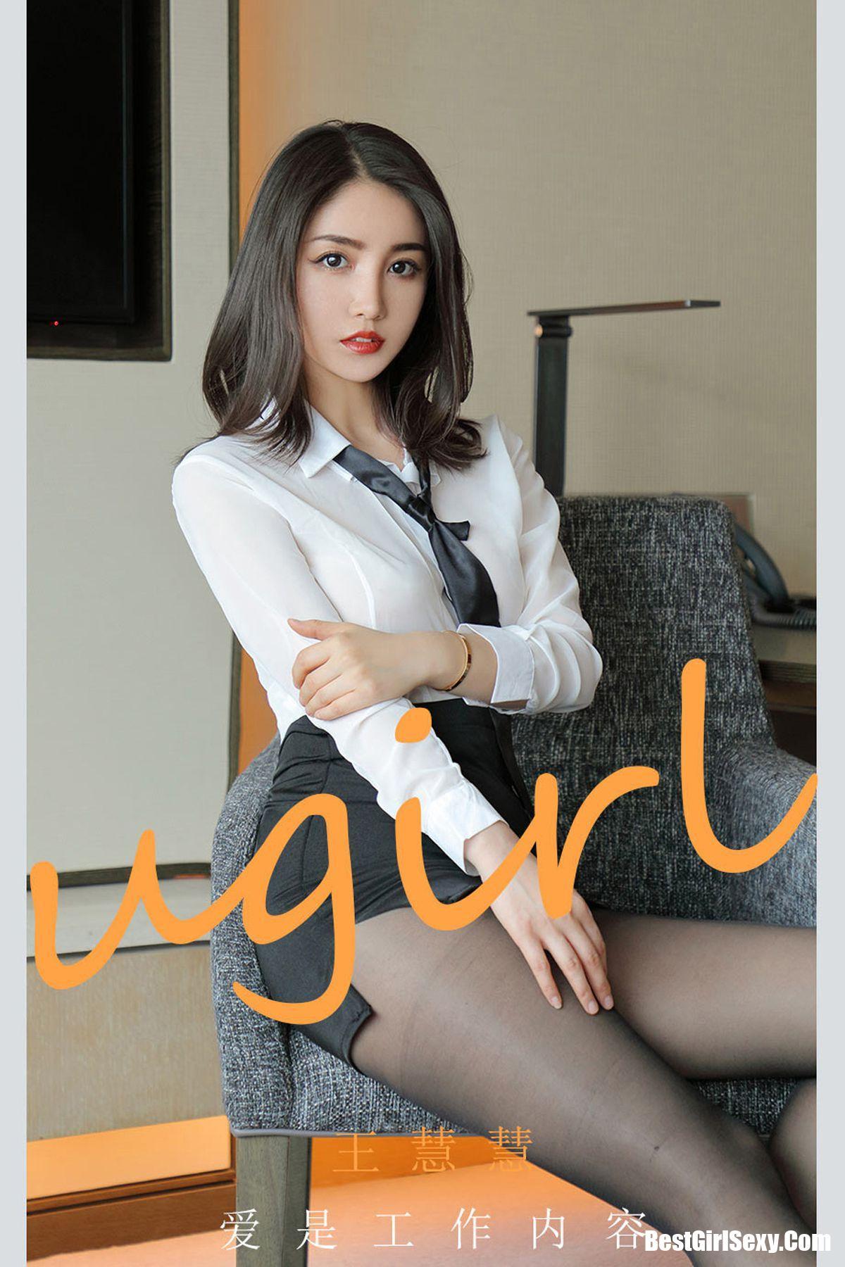Ugirls App尤果圈 No.2119 Wang Hui Hui 73