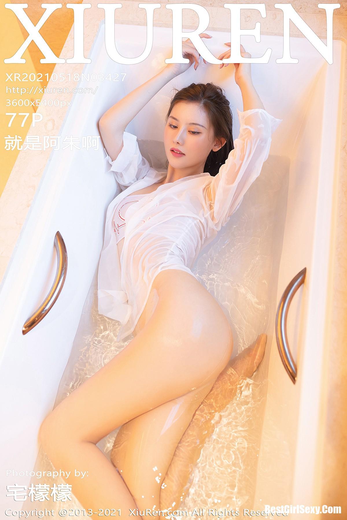 XiuRen秀人网 No.3427 Jiu Shi A Zhu 1