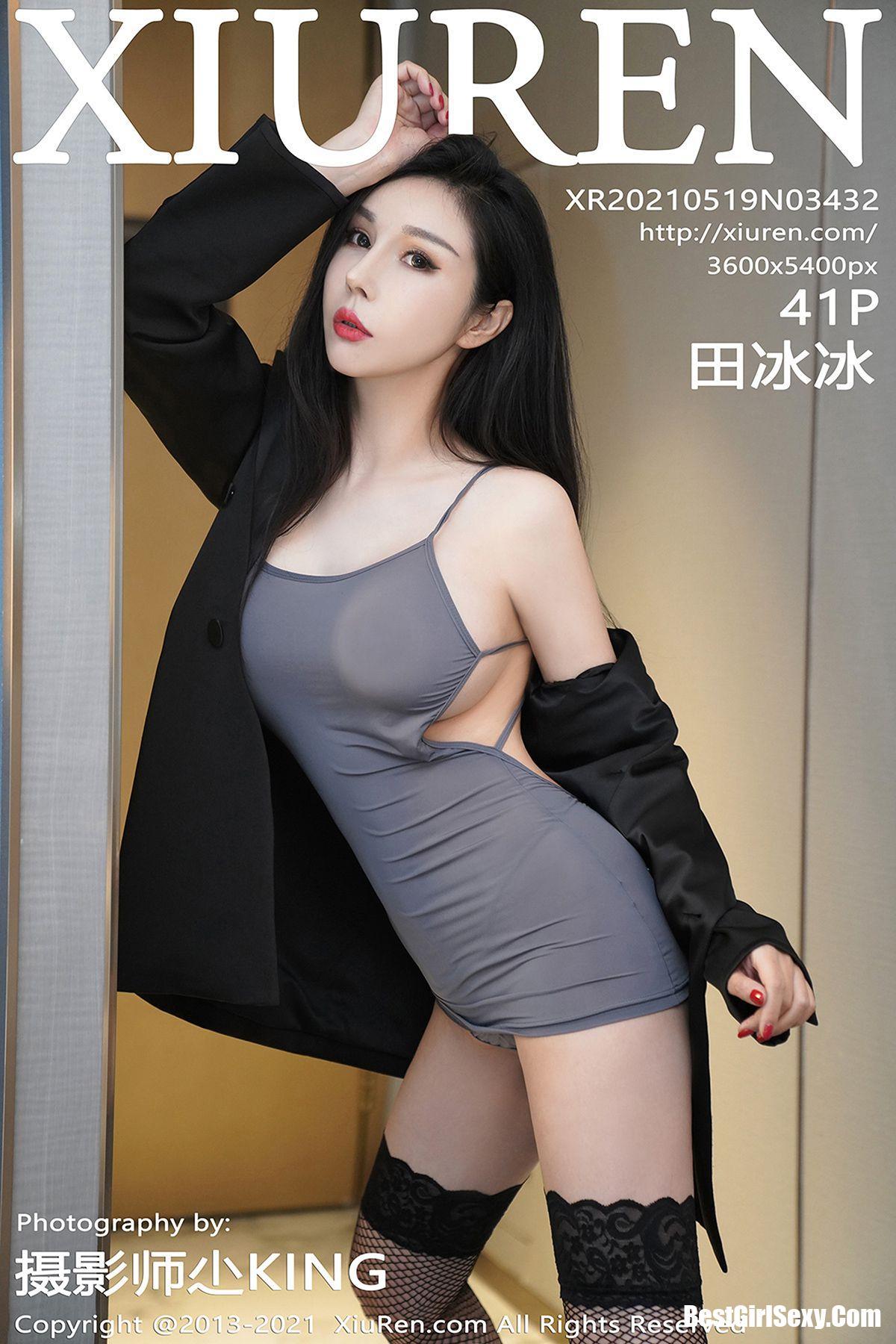 XiuRen秀人网 No.3432 Tian Bing Bing 1