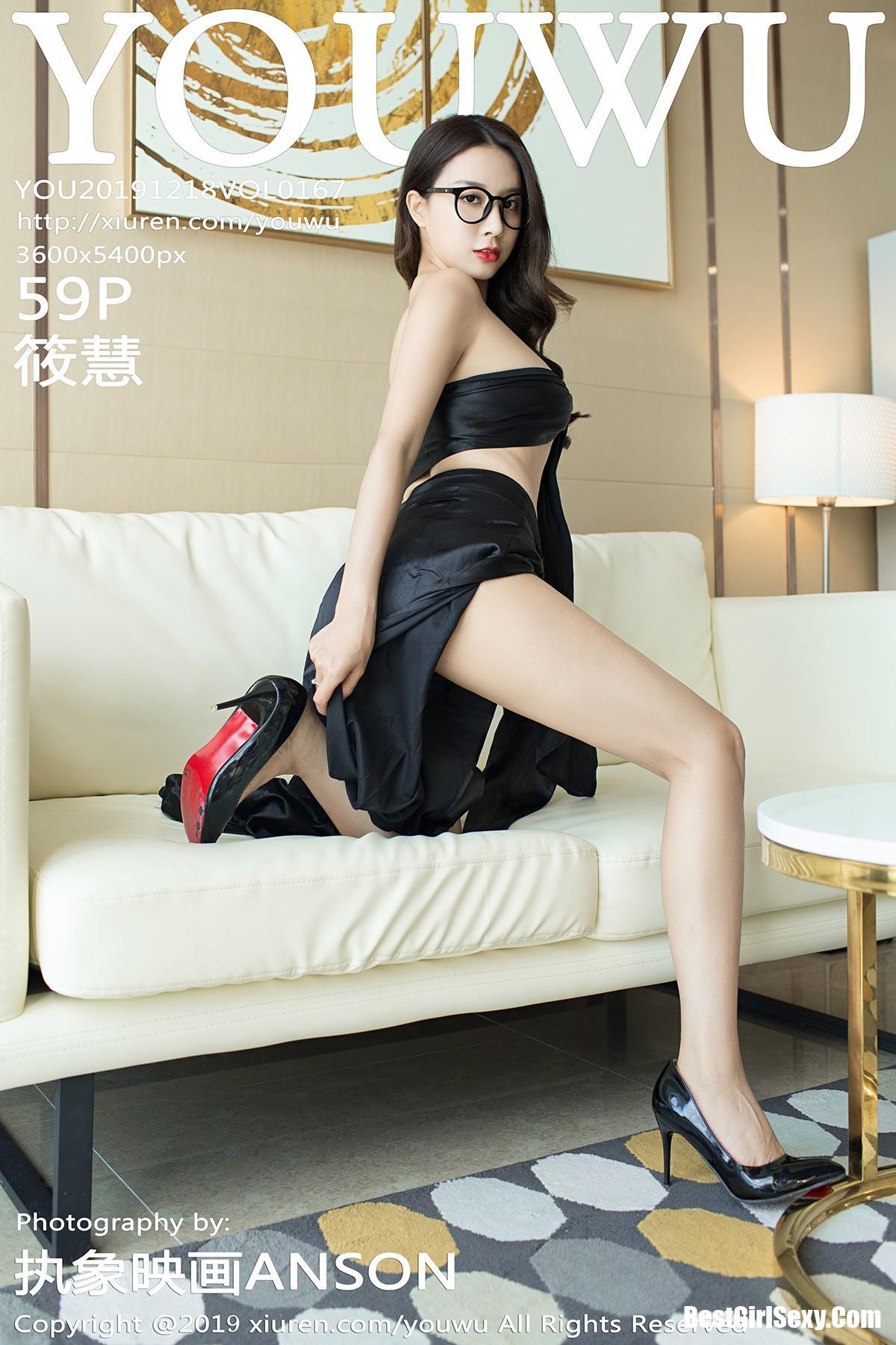 YouWu尤物馆 Vol.167 Hui Xiao 379