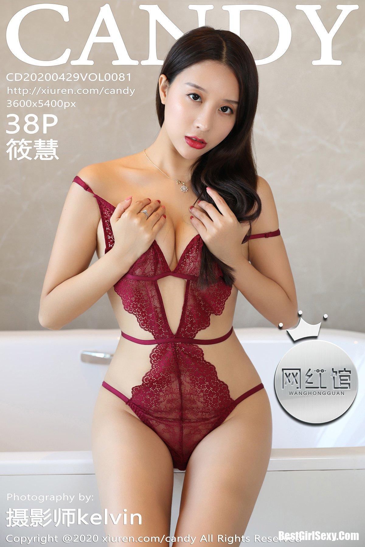 CANDY VOL.081 Hui Xiao 4