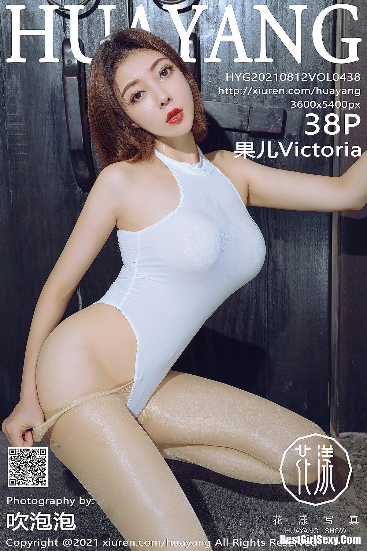 HuaYang花漾Show Vol.438 Song Guo Er 8
