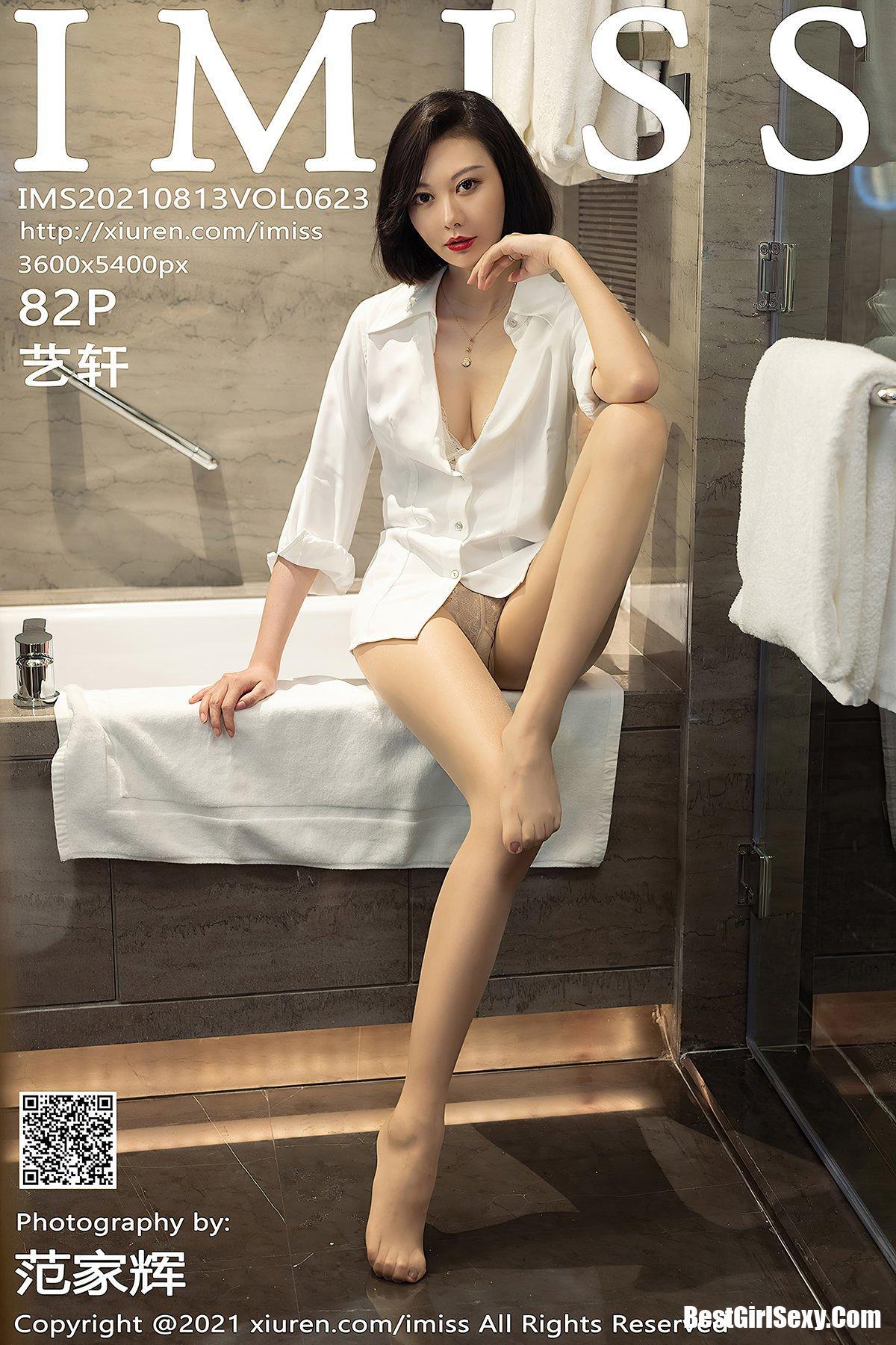 IMiss爱蜜社 Vol.623 Fu Yi Xuan 5