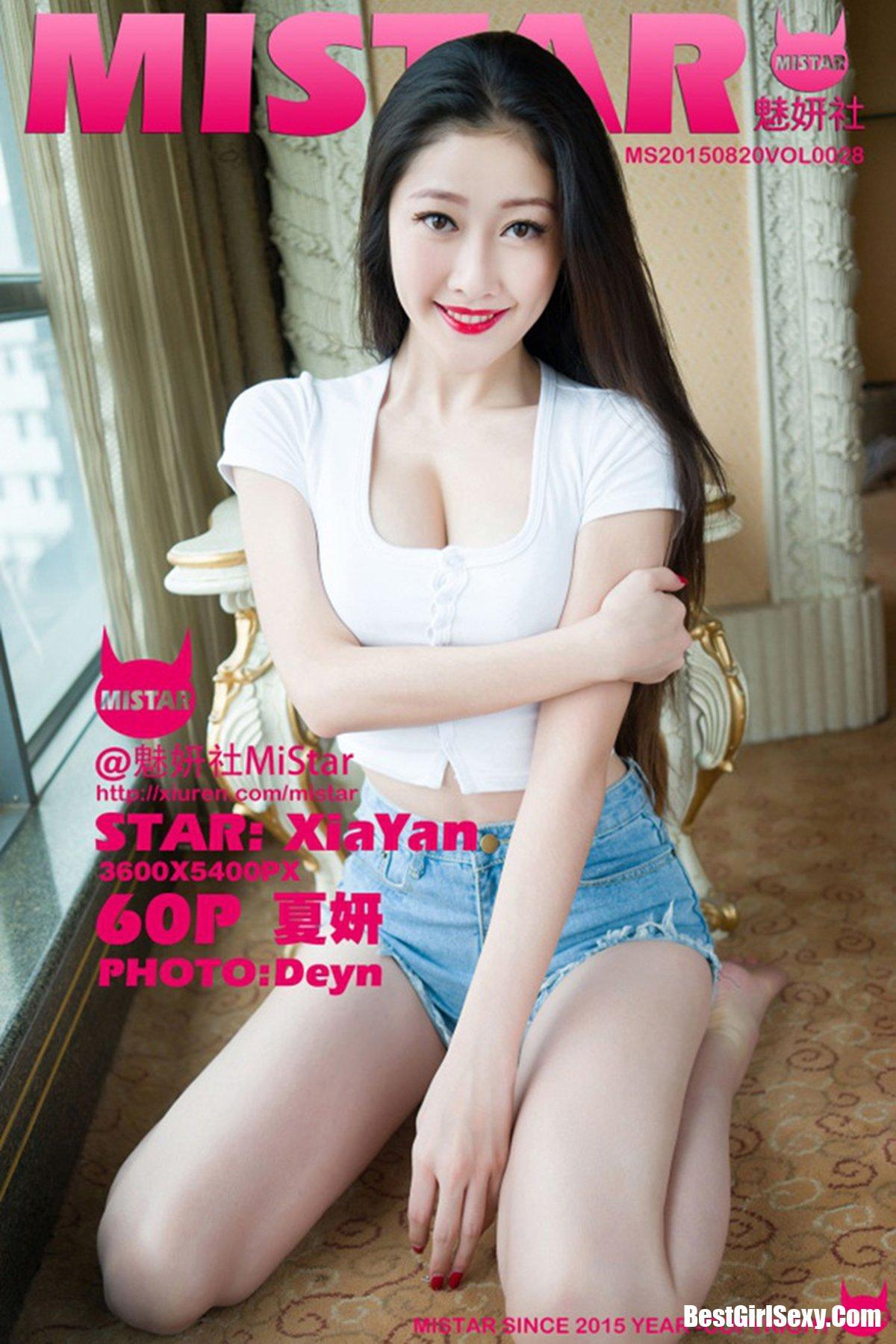 MiStar魅妍社 Vol.028 Xia Yan 48