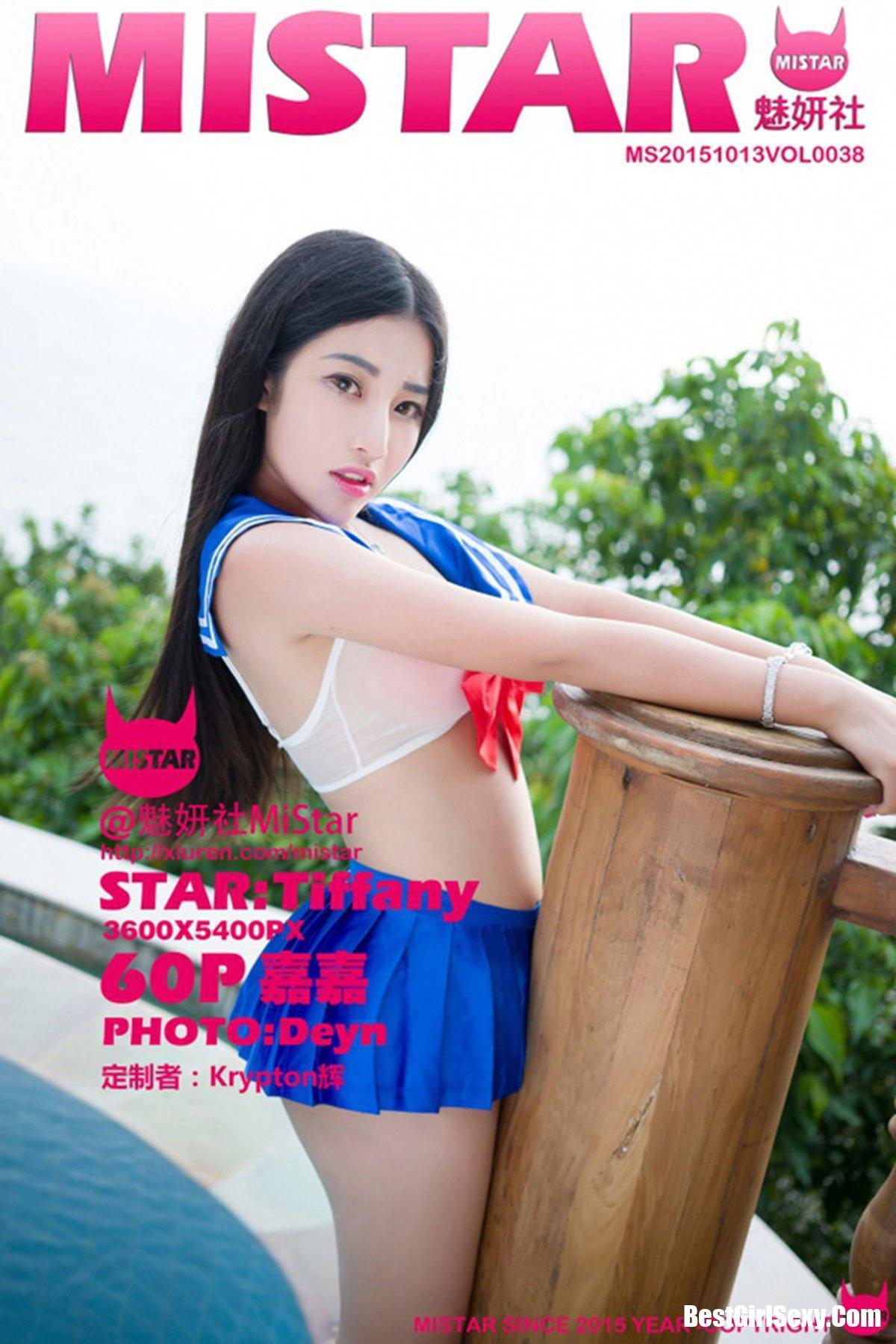MiStar魅妍社 Vol.038 Jia Jia Tiffany 1