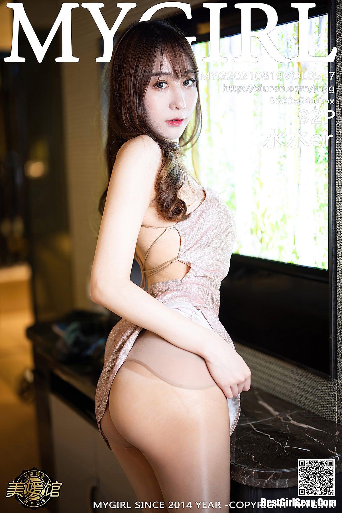 MyGirl美媛馆 Vol.577 Shui Shui Er 10