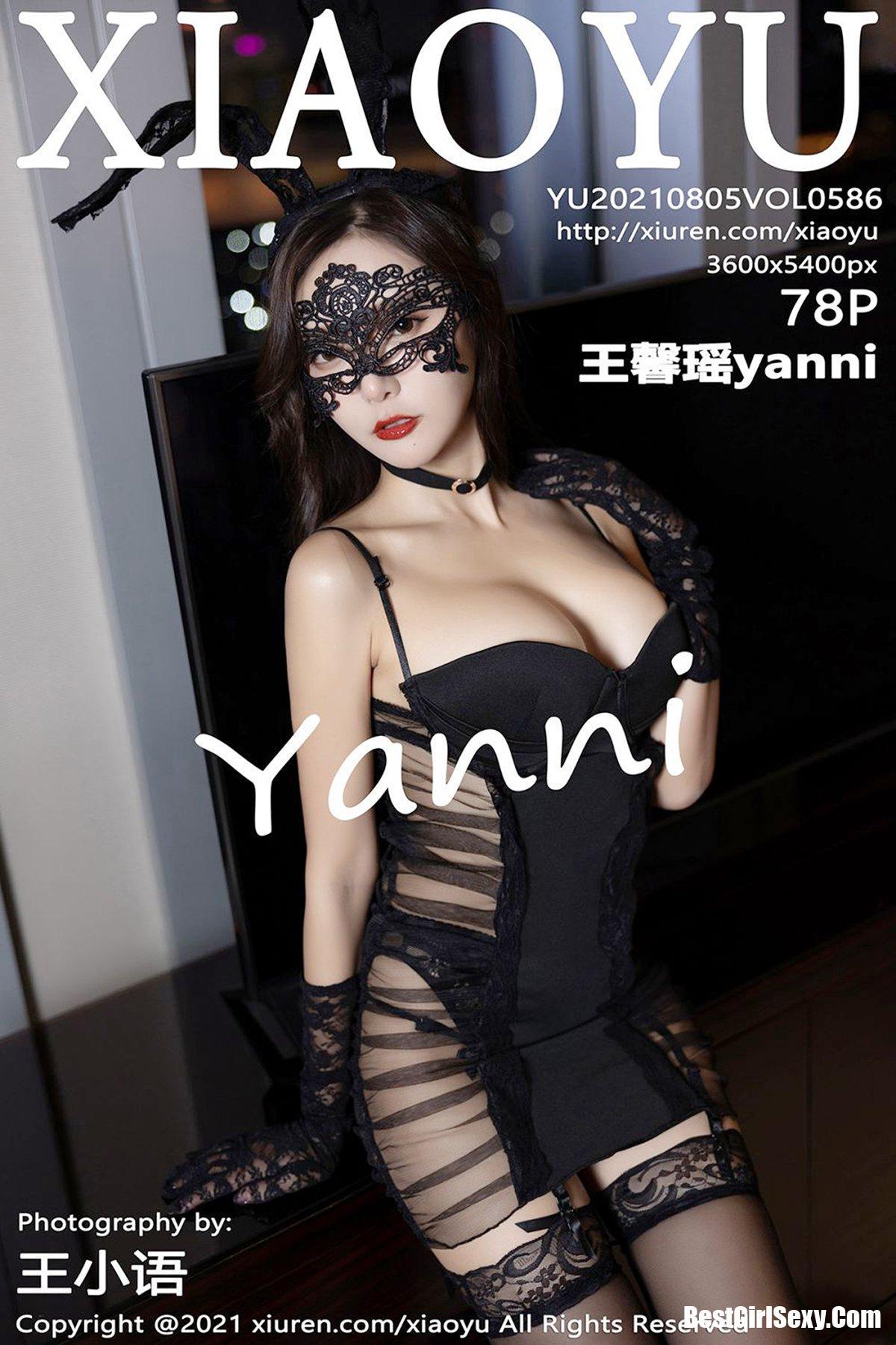 XiaoYu语画界 Vol.586 Wang Xin Yao 438