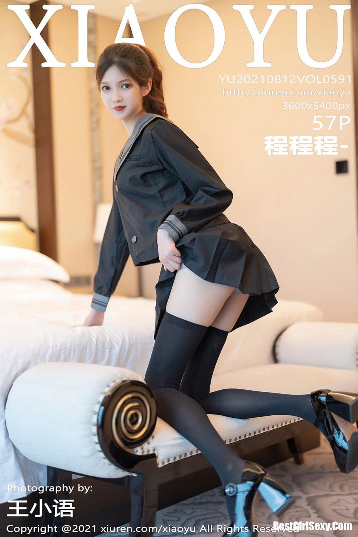 XiaoYu语画界 Vol.591 Cheng Cheng Cheng 1