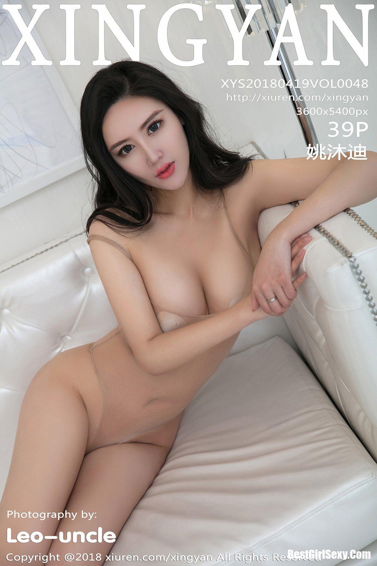 姚沐迪, Yao Mu Di, XingYan星颜社 VOL.048 Yao Mu Di, XingYan星颜社 VOL.048