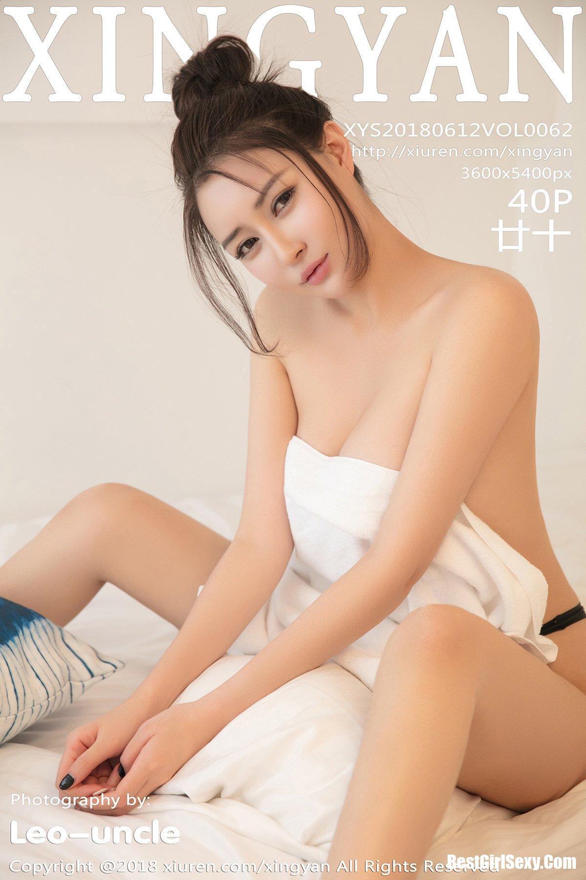 XingYan星颜社 Vol.062 Nian Shi 442