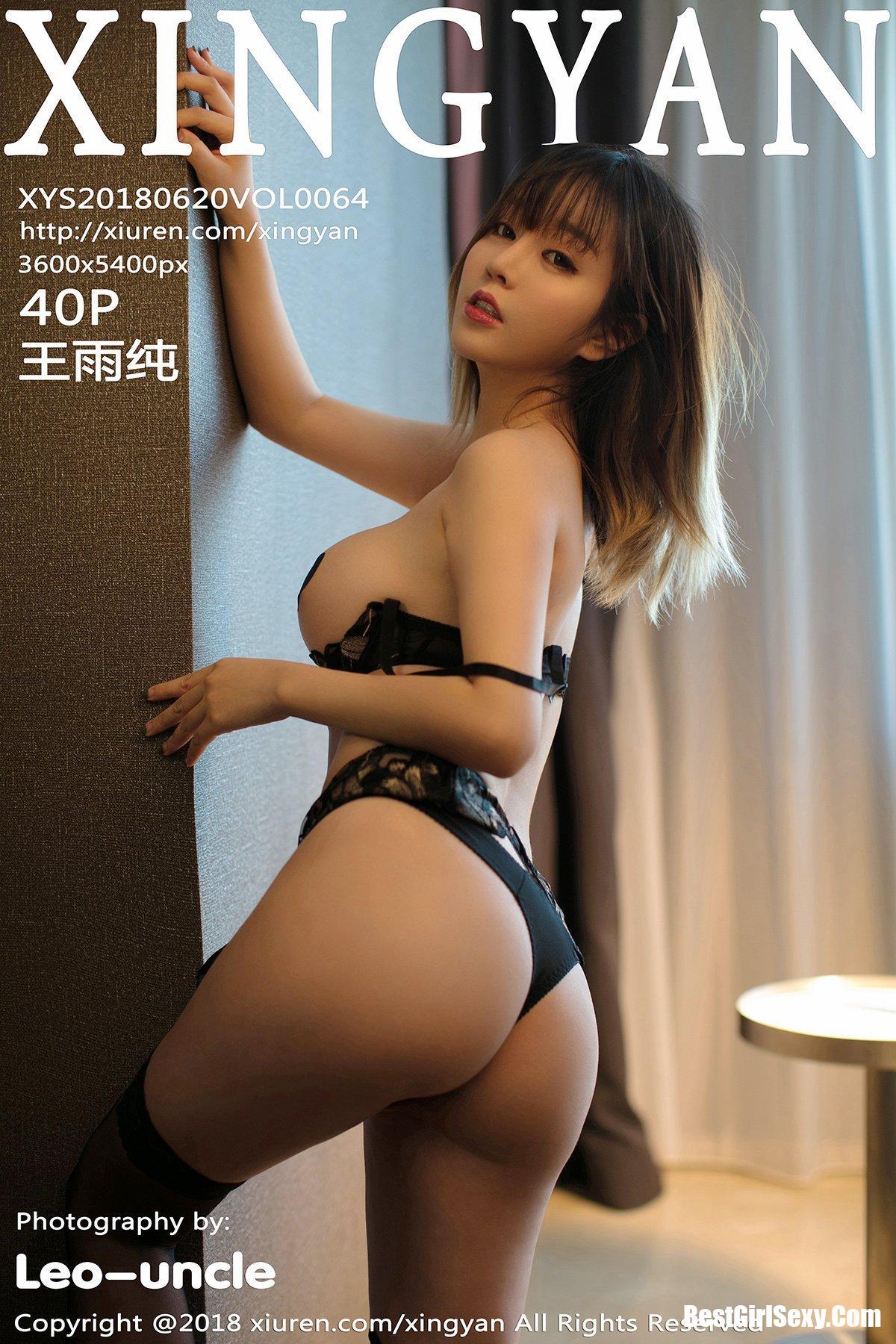 XingYan星颜社 Vol.064 Wang Yu Chun 355