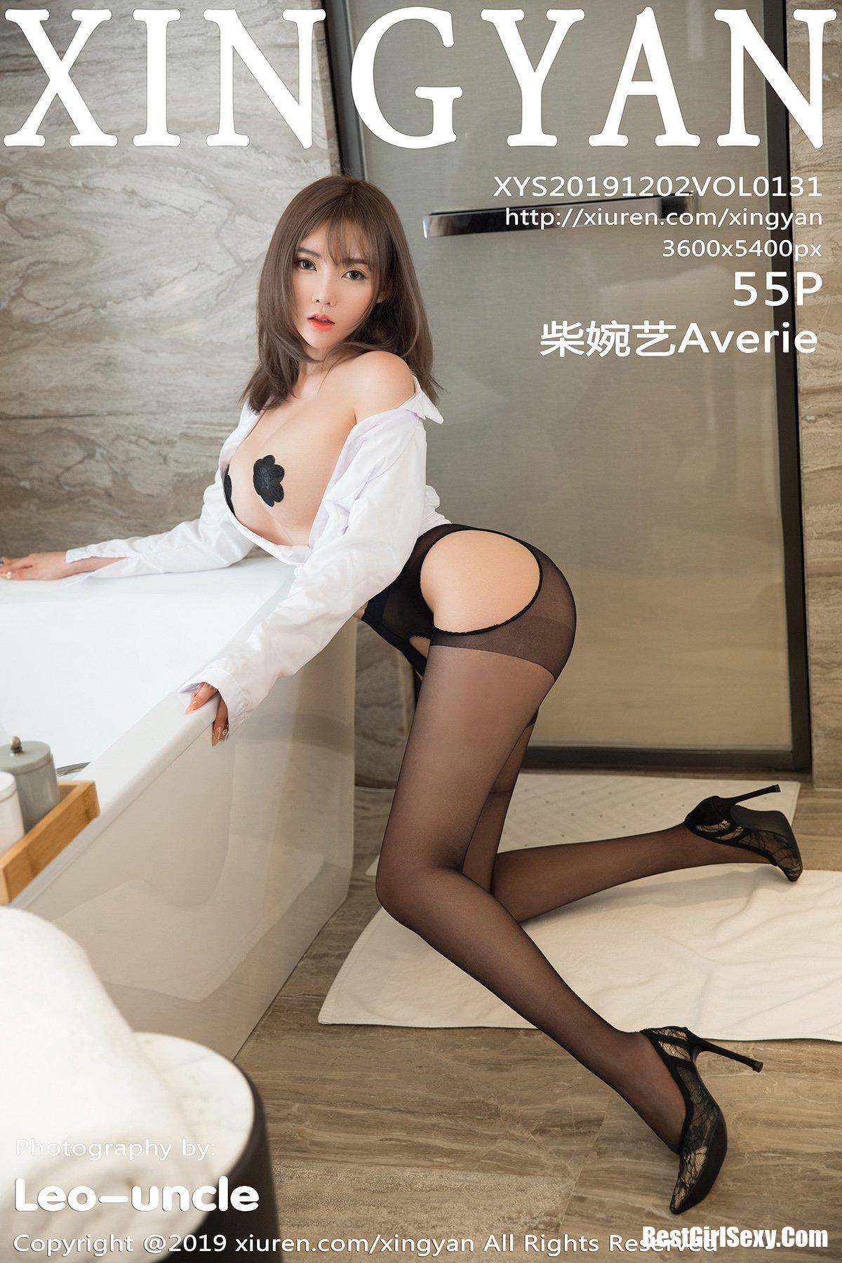 XingYan星颜社 Vol.131 Chai Wan Yi Averie 8