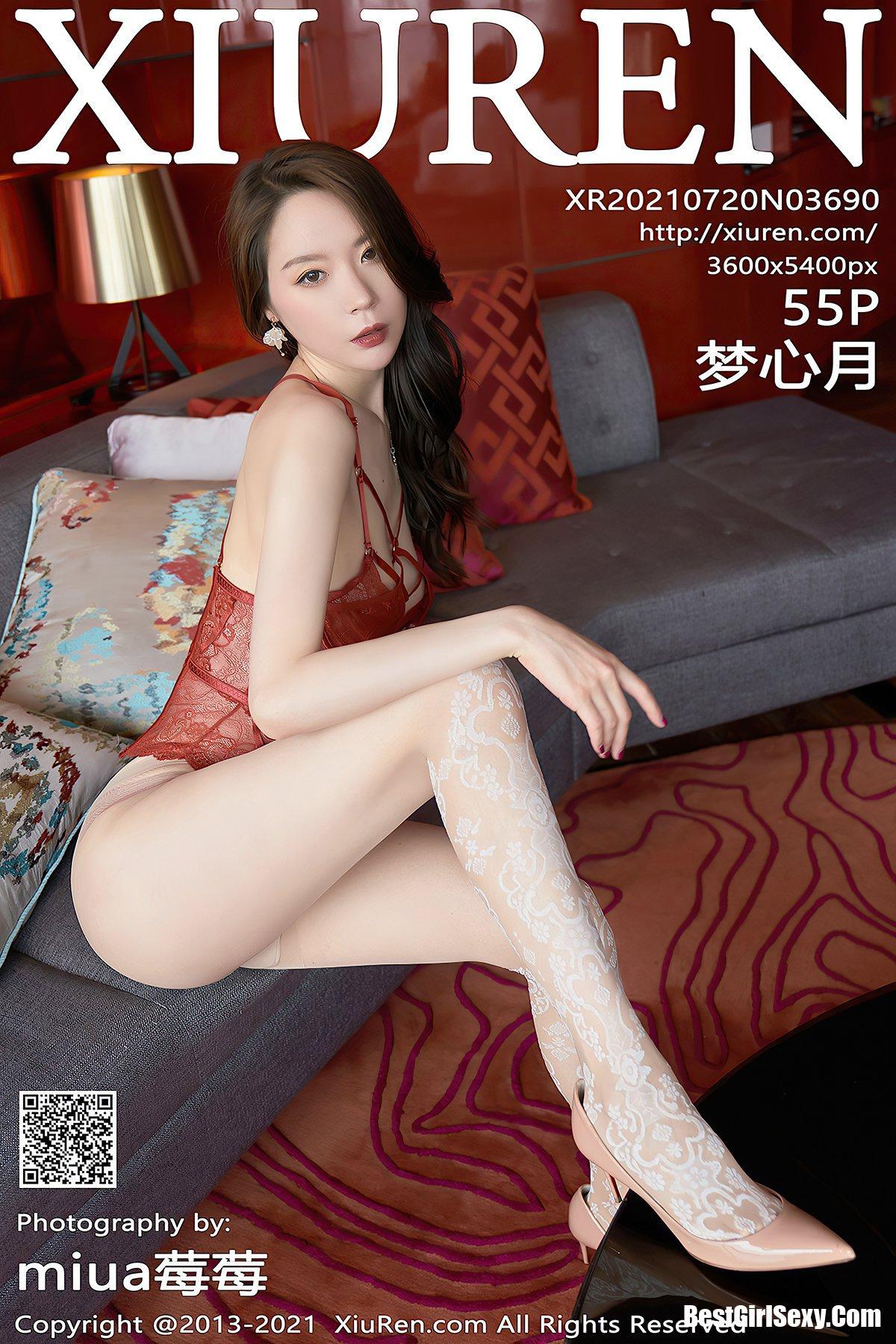 XiuRen秀人网 No.3690 Meng Xin Yue 534