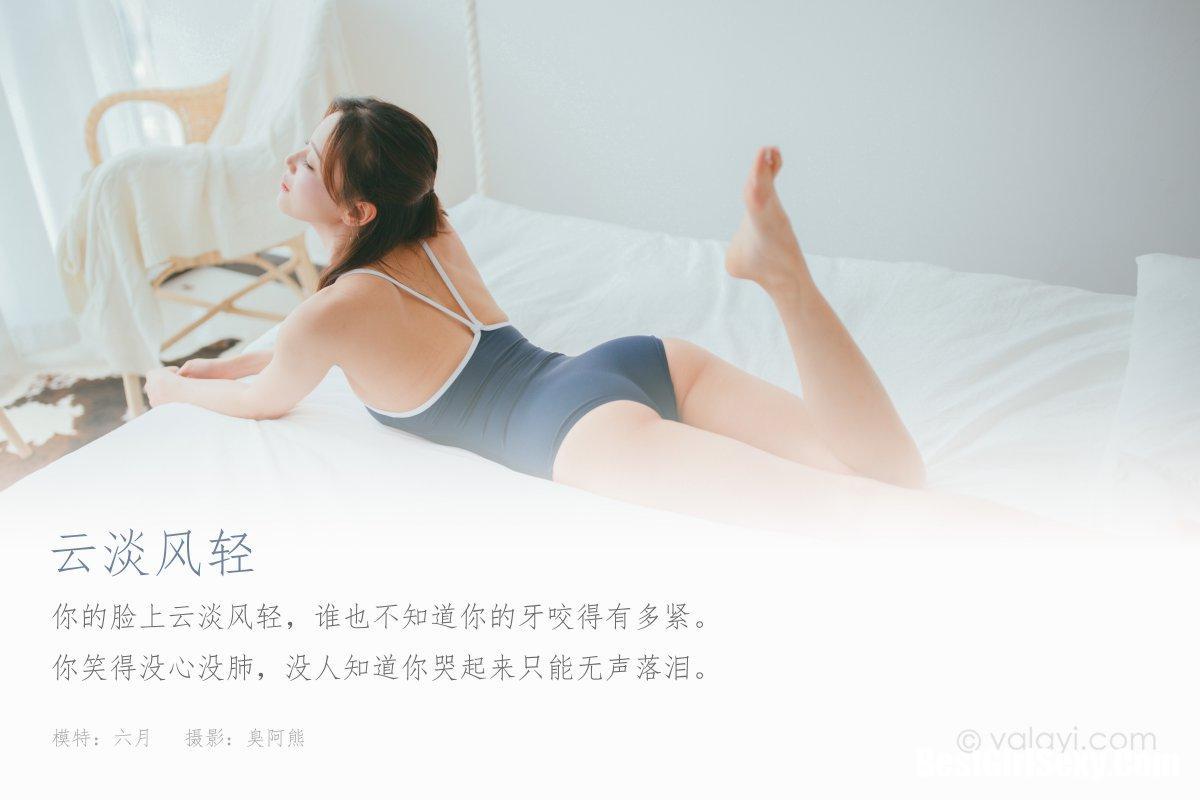 六月, YaLaYi雅拉伊 Vol.807 Liu Yue, YaLaYi雅拉伊 Vol.807, Liu Yue